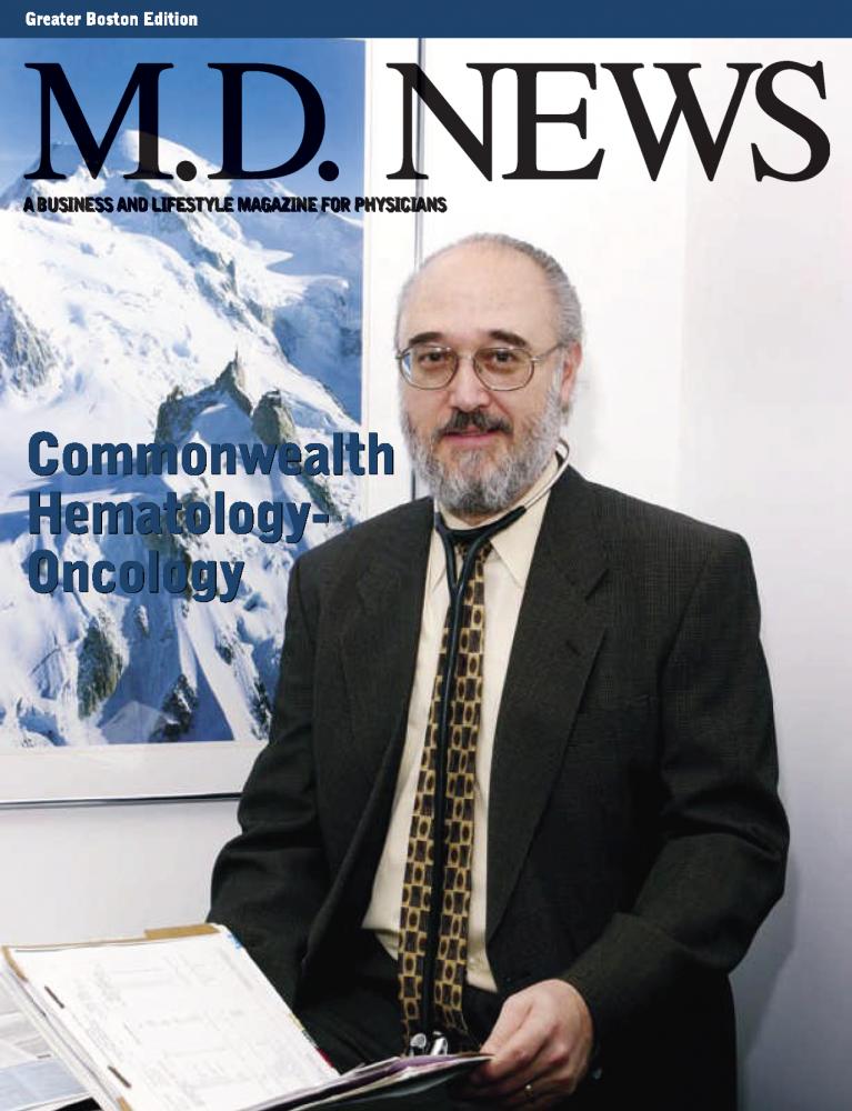 MD News 1